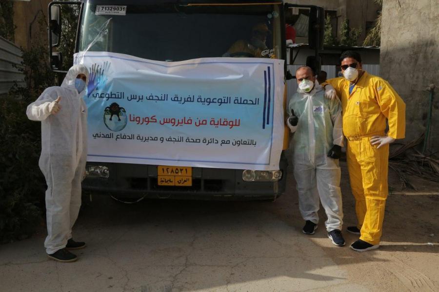 فريق برس التطوعي ينفذ حملة تعفير هي الاكبر في مدينة النجف بالتعاون مع العتبة العلوية والدفاع المدني والصحة
